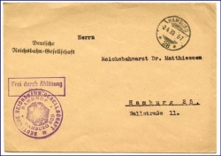 Hamburg, Brief 1933