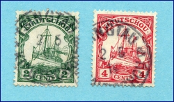 China, 2 Briefmarken m. Stempel Tsingtau