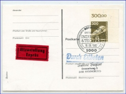 Berlin, Brief 1982,  Industrie u. Technik, Eilbote