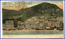 China, Hongkong, General View, 1906 (Karte rücks. geklebt)