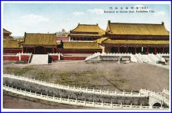 China, Entrance to throne Hall, Forbidden City, ungel.