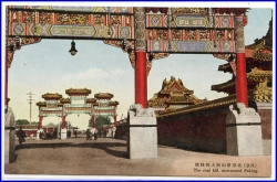 China, Peking, the coal hill, monument Peking, ungel.