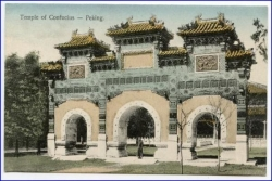 China, Peking, Temple of Confucius, Karte um 1910