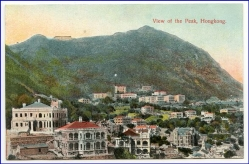 China, Hongkong, view of the Peak, um 1910