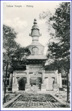 China, Peking, Yellow Temple, um 1910