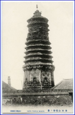 China, Mukden, Paita Temple, um 1910