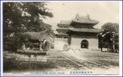 China, Mukden, old imperial tombs, um 1910
