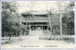 Japan, Kyoto, Gate of chiowin, um 1910